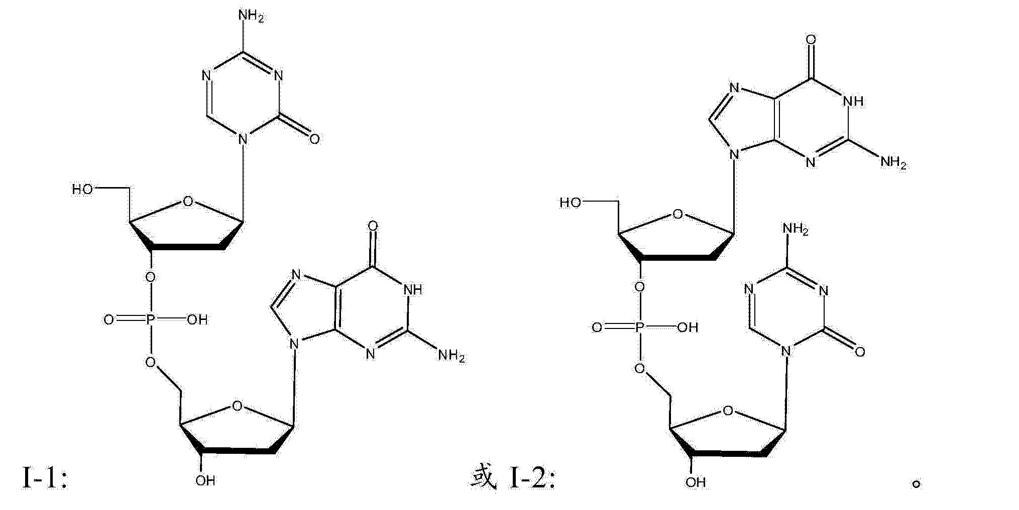 Figure CN103945902AD00342