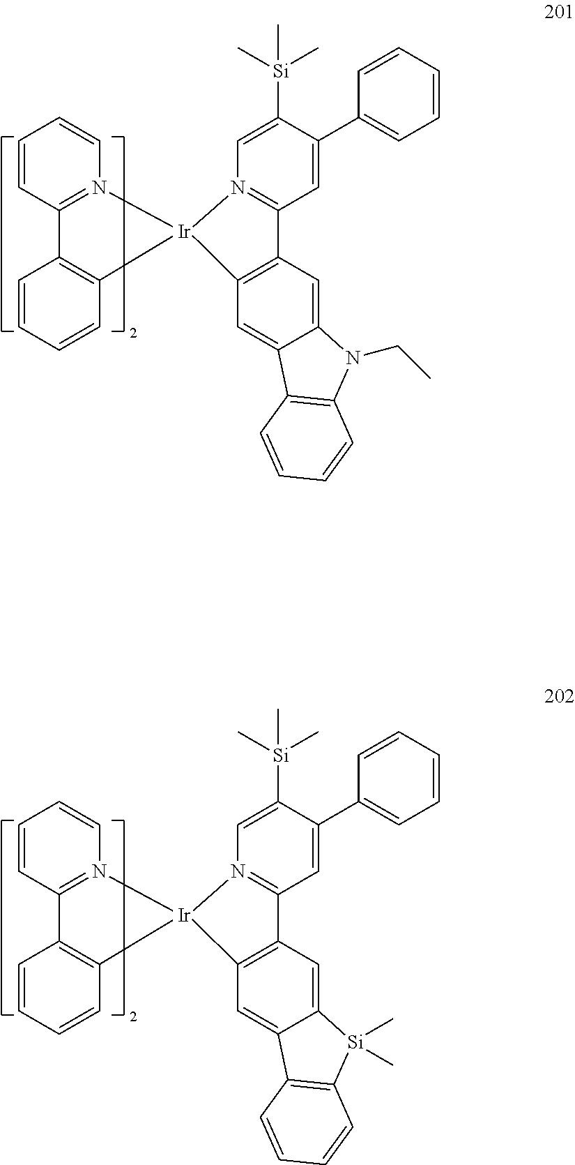 Figure US20160155962A1-20160602-C00121