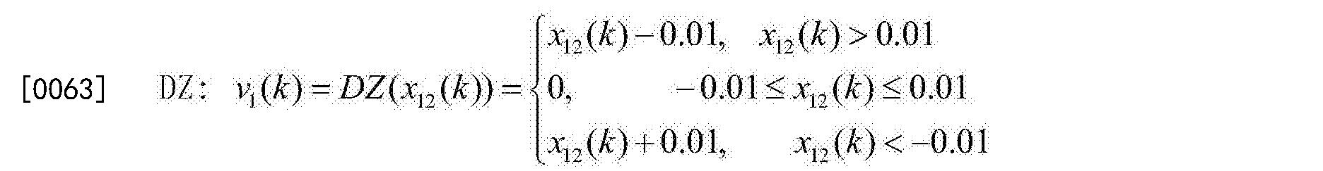 Figure CN105204332BD00083