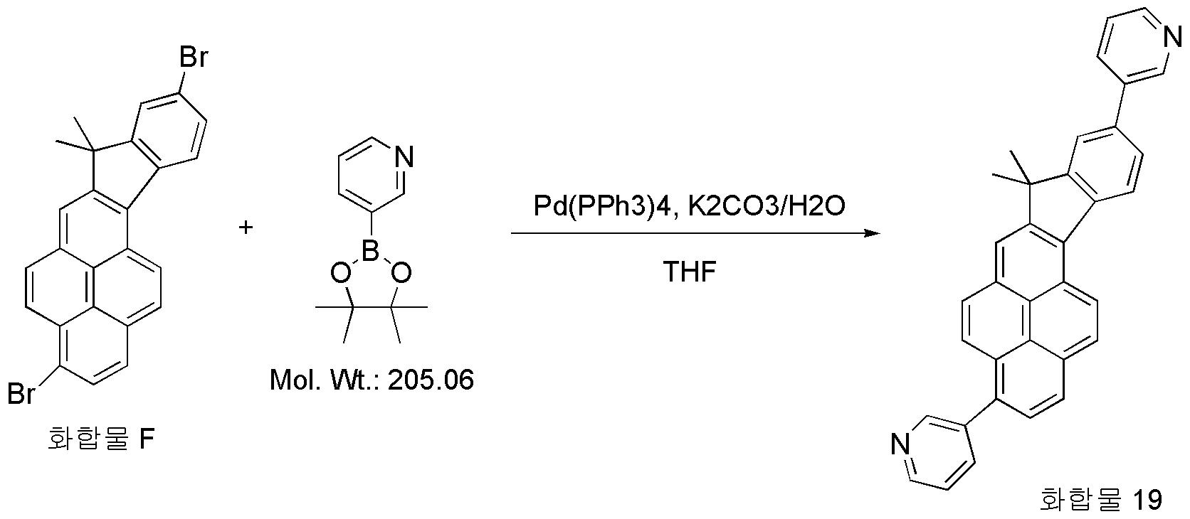Figure 112009062089288-PAT00075