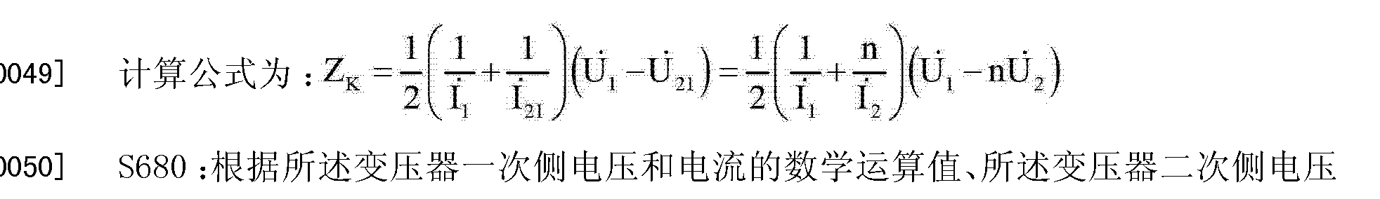 Figure CN103438797AD00081