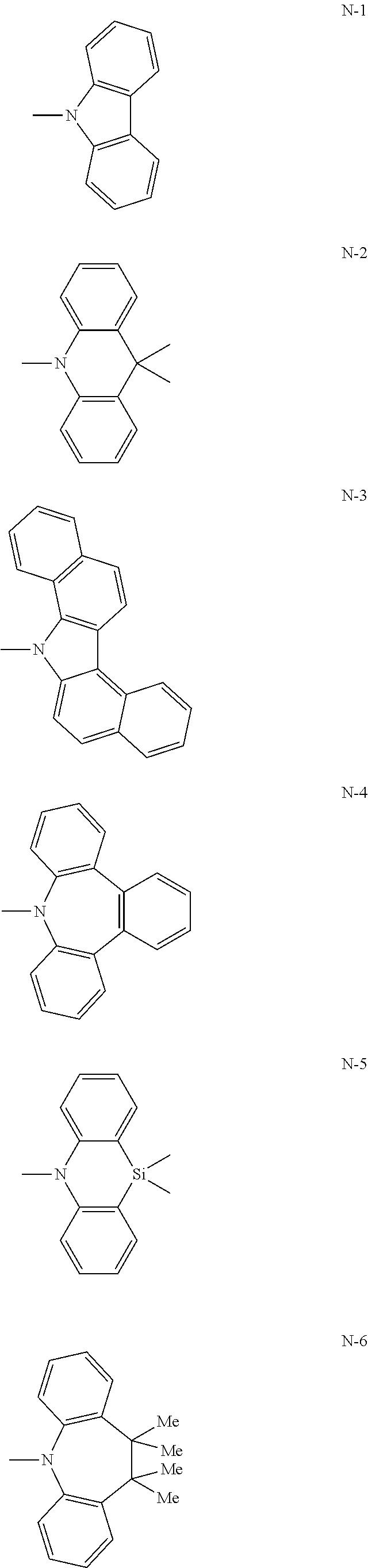 Figure US08847141-20140930-C00017