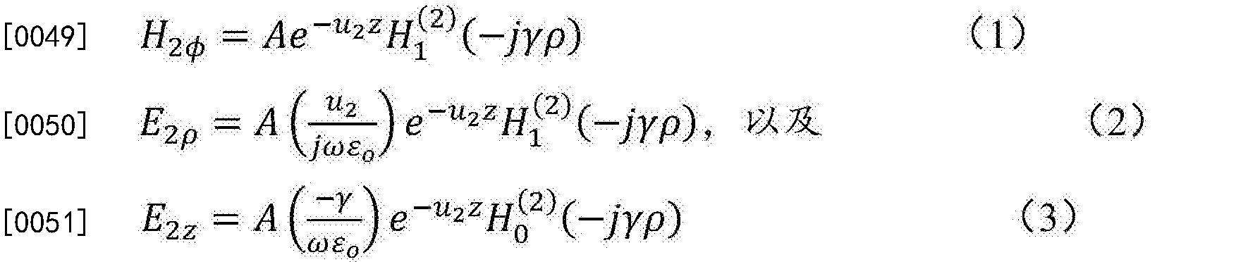 Figure CN108352612AD00091
