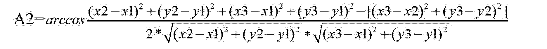 Figure CN103777857AD00081