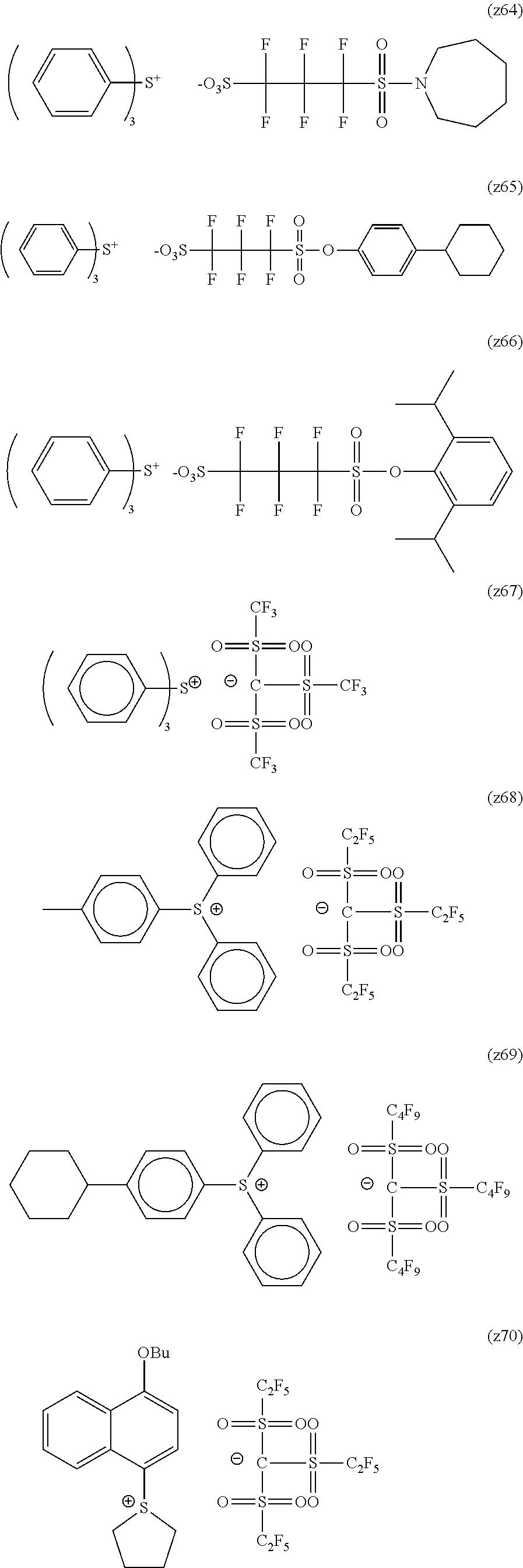 Figure US08476001-20130702-C00059
