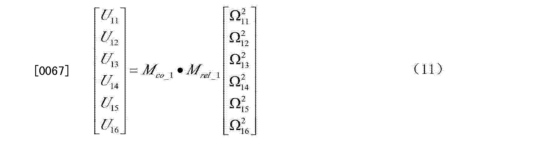 Figure CN102340113BD00081