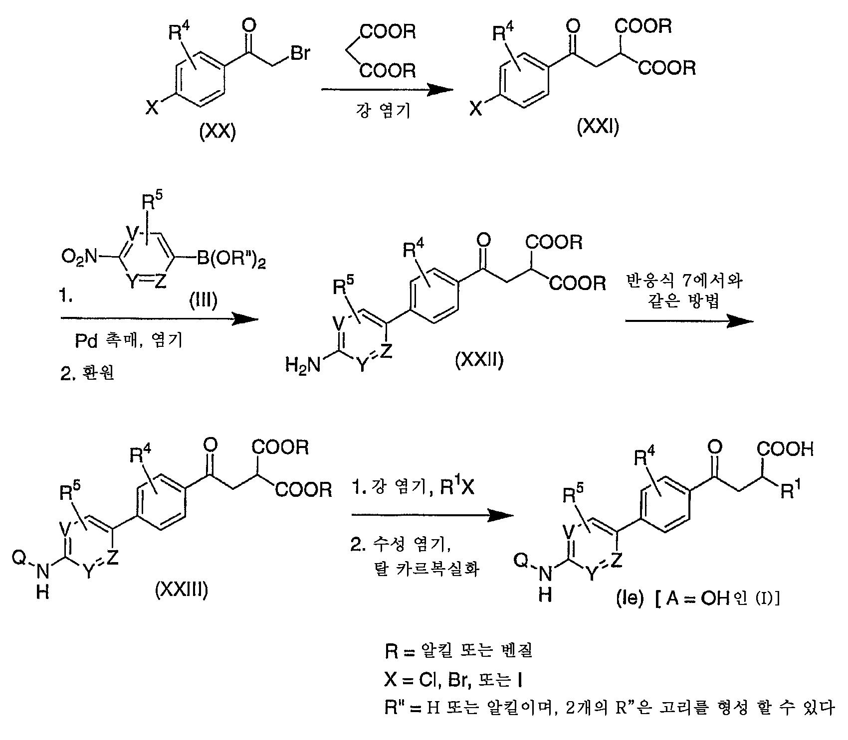 Figure 112007082249387-PCT00016