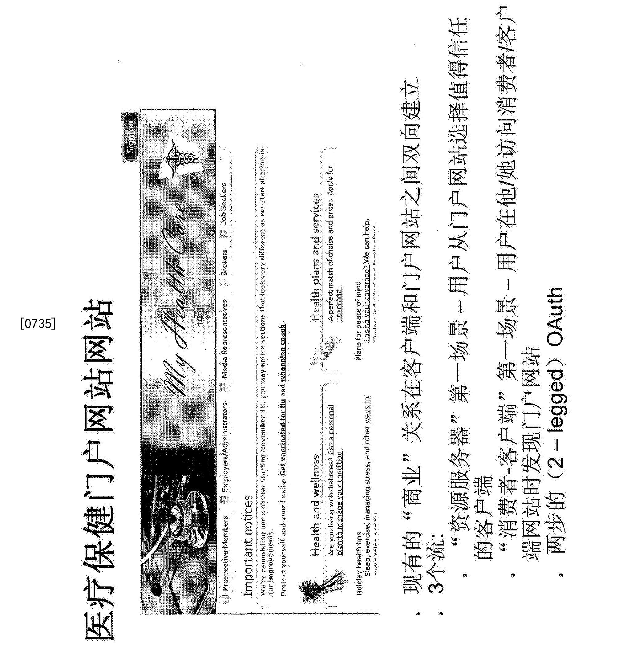 Figure CN104255007BD01111