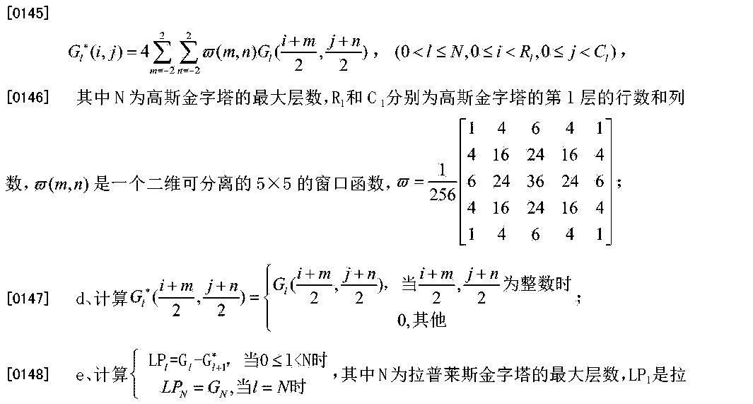 Figure CN105069746AD00143