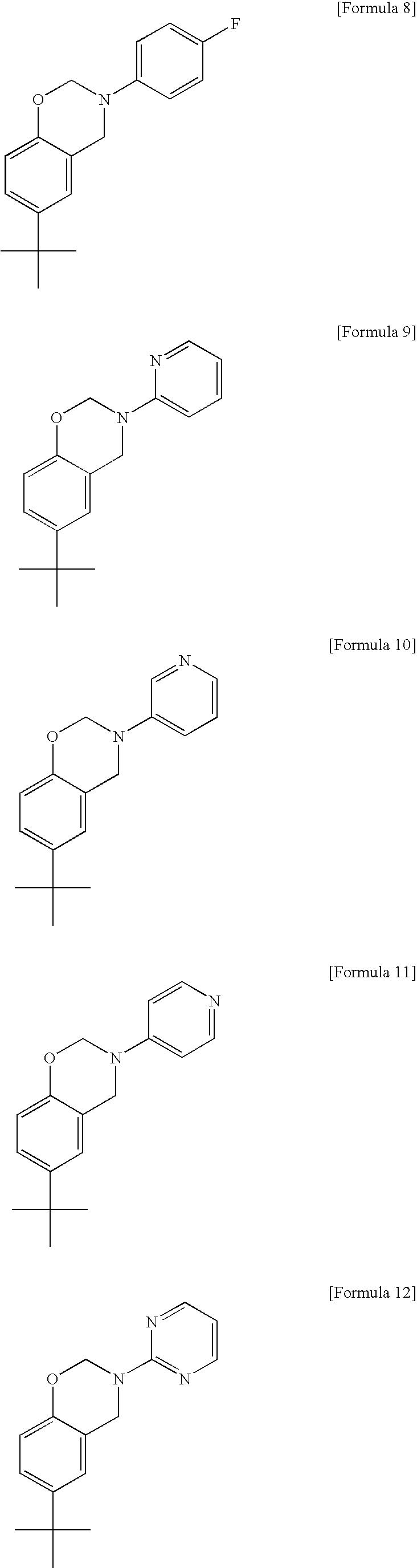 Figure US20070184323A1-20070809-C00005