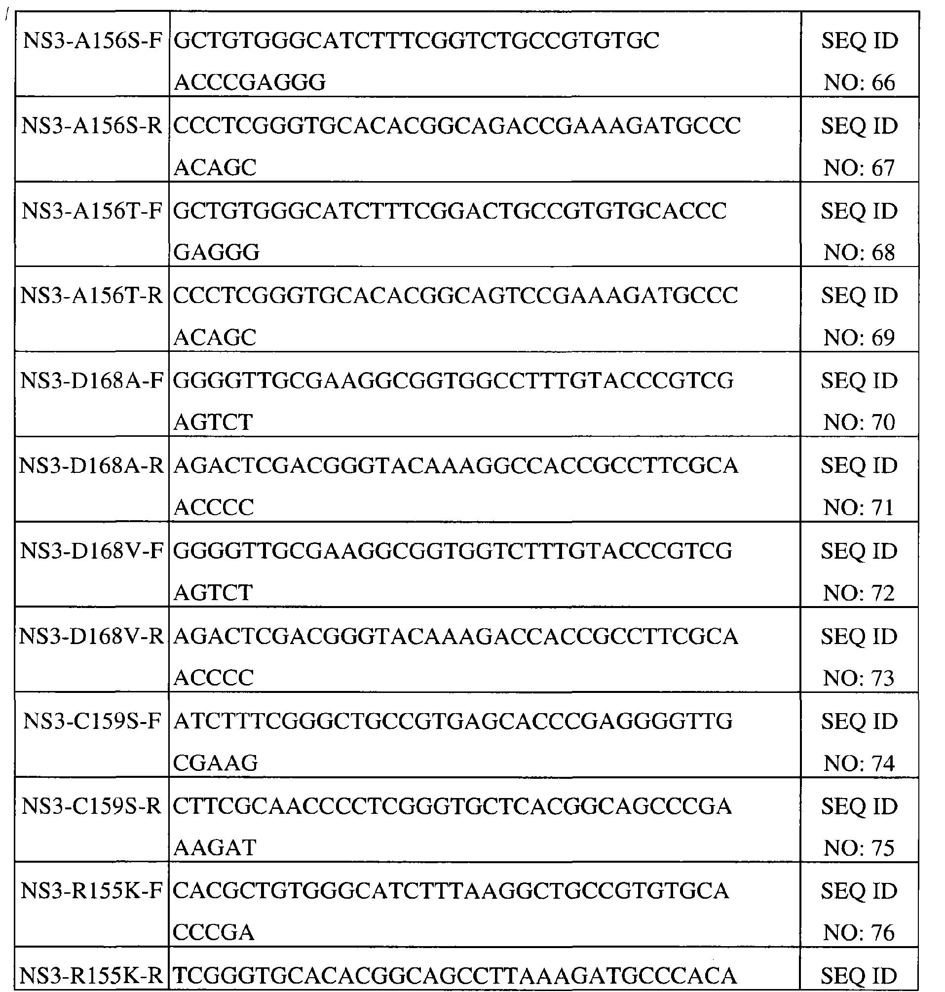 Figure CN101951770BD02191