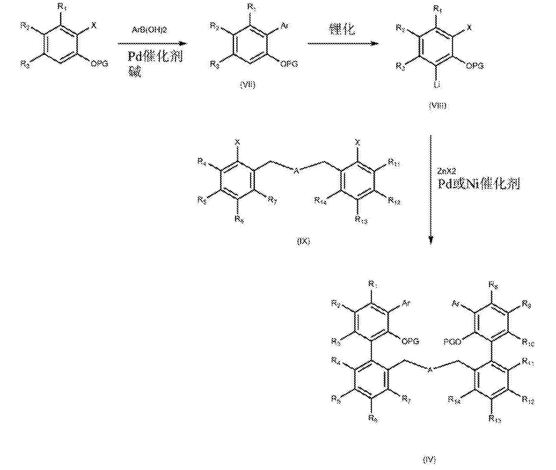 Figure CN107531601AD00232