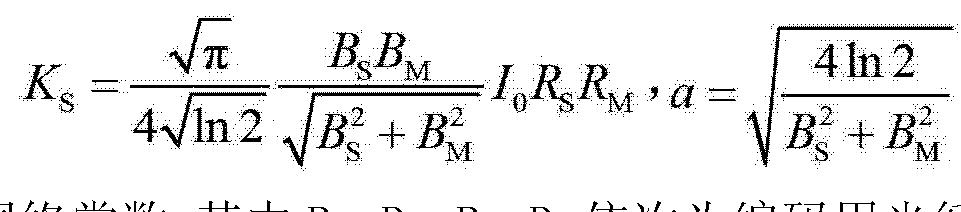 Figure CN101383677BD00163