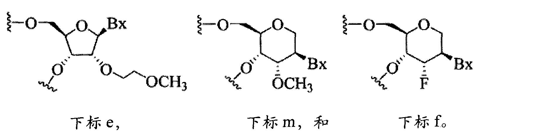 Figure CN101821277BD00961
