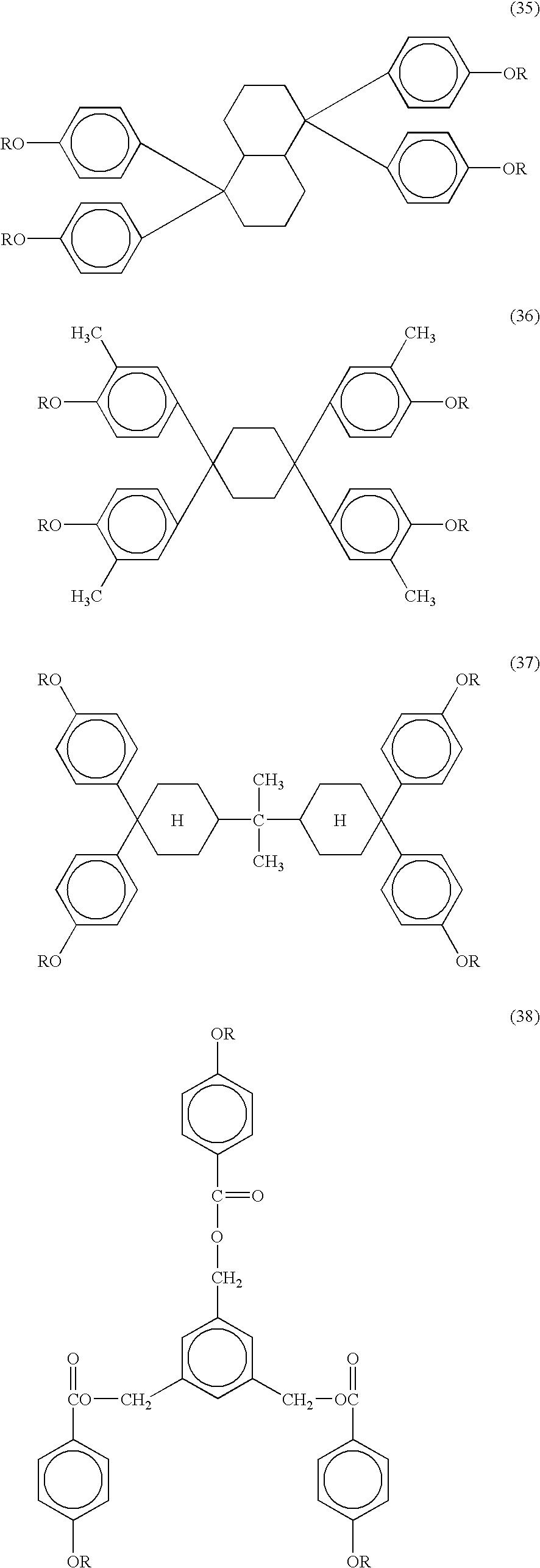 Figure US20070003871A1-20070104-C00088