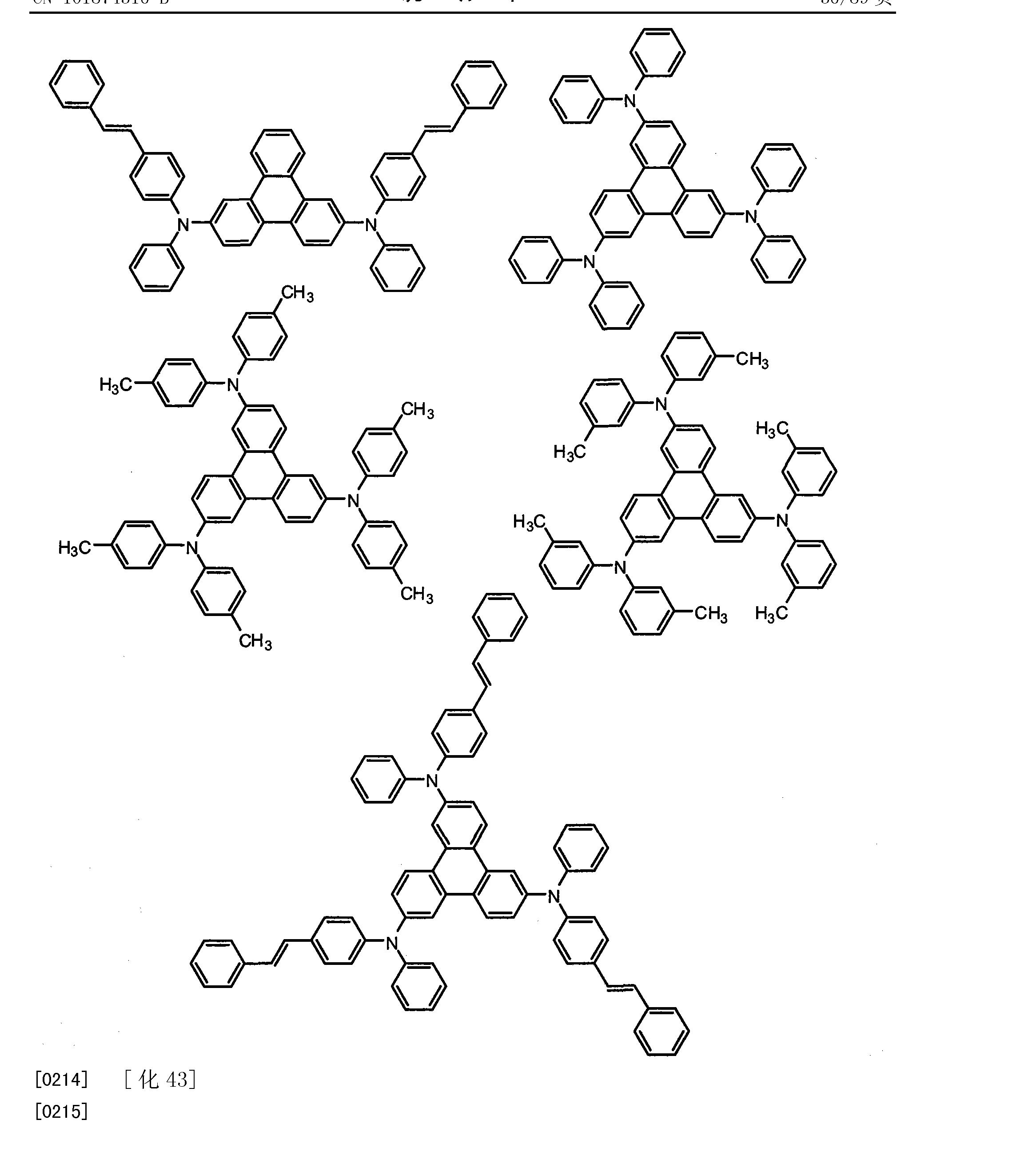 Figure CN101874316BD00401