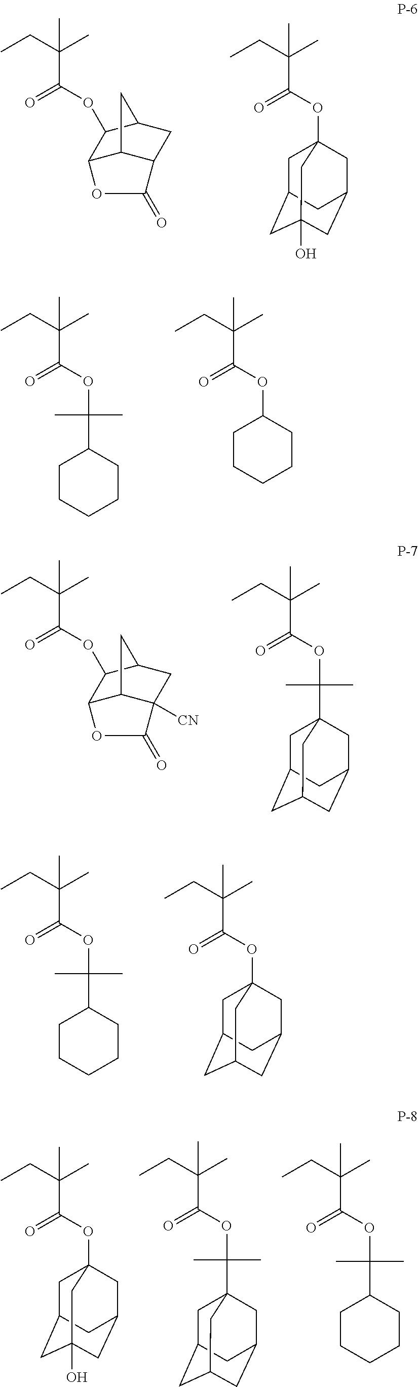 Figure US08637229-20140128-C00121