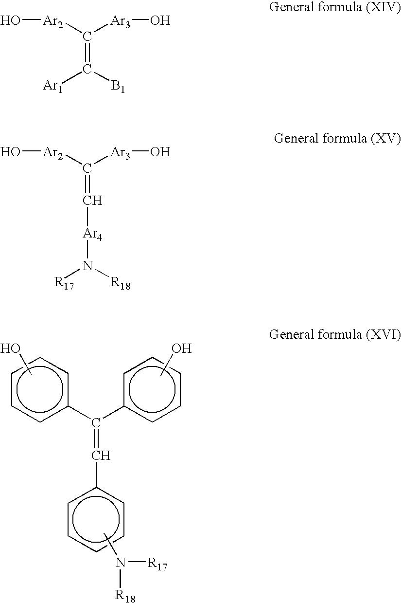 Figure US07348113-20080325-C00032