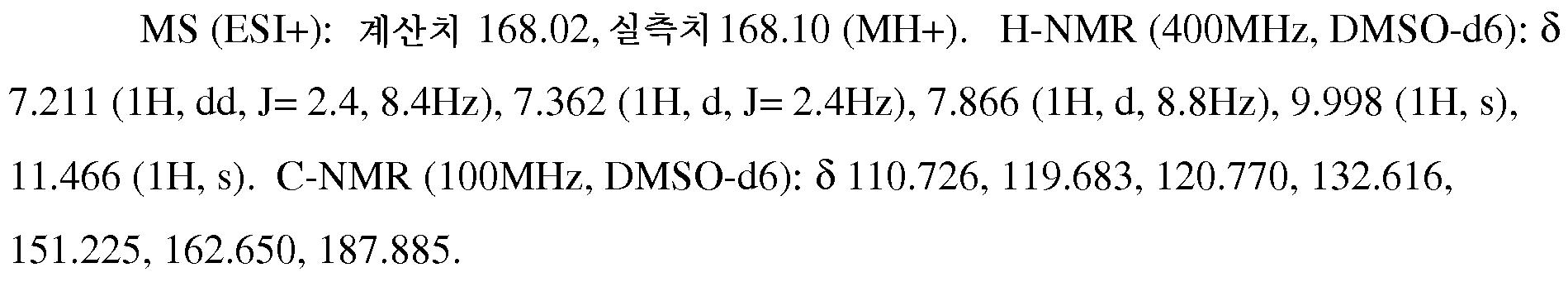 Figure pat00114