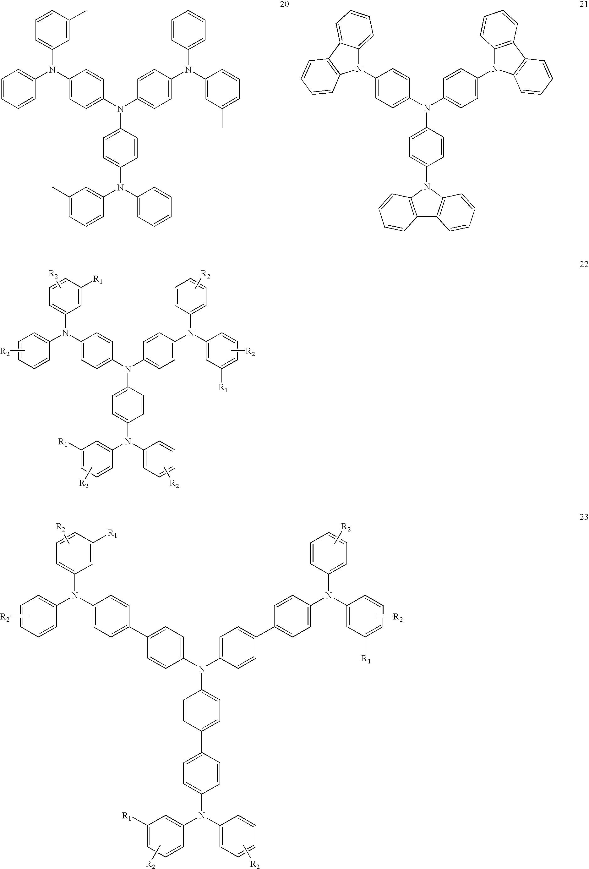 Figure US20030064248A1-20030403-C00008
