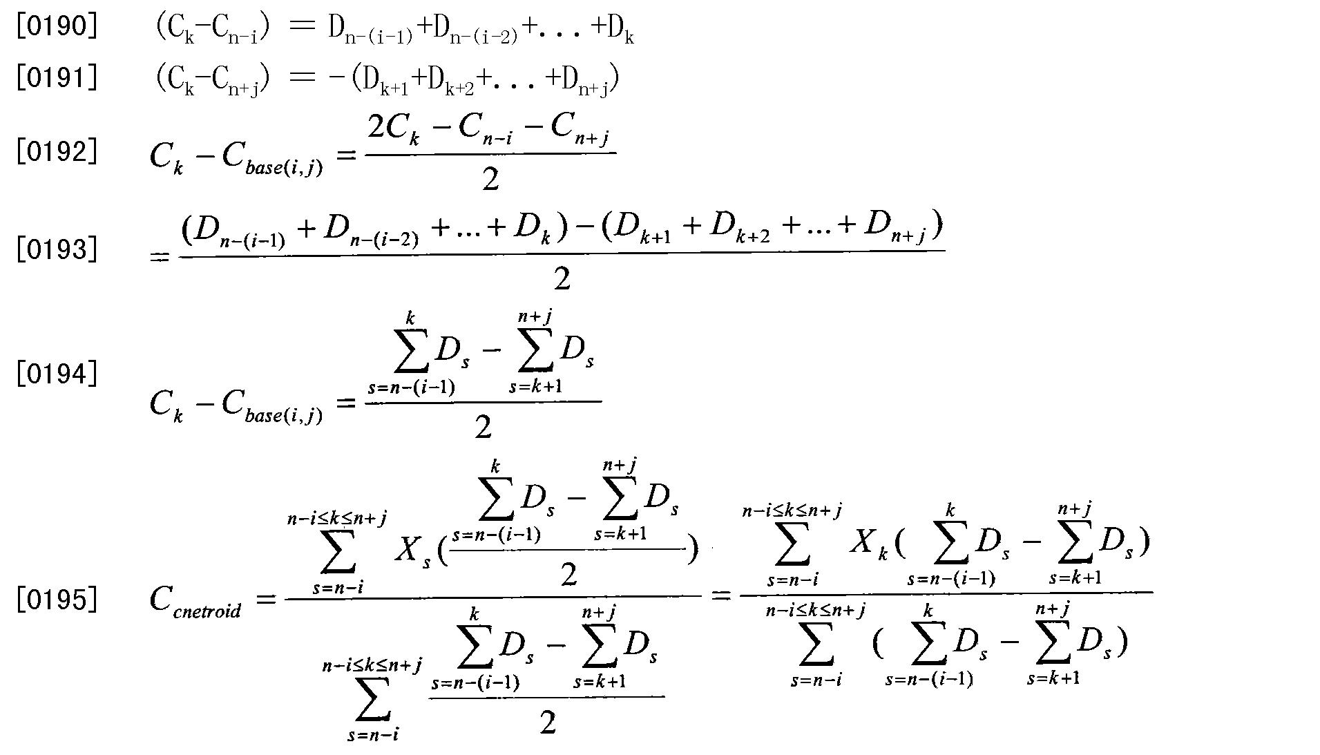 Figure CN102043522BD00242