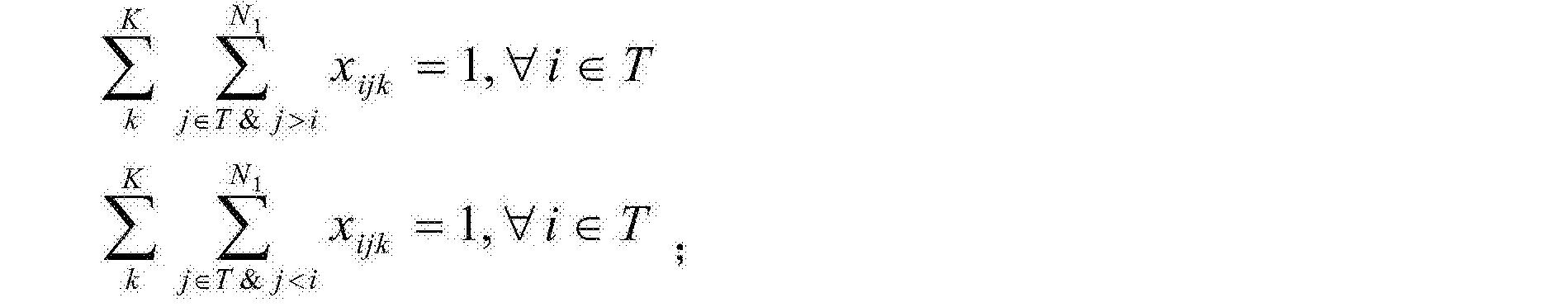 Figure CN106127357AC00032