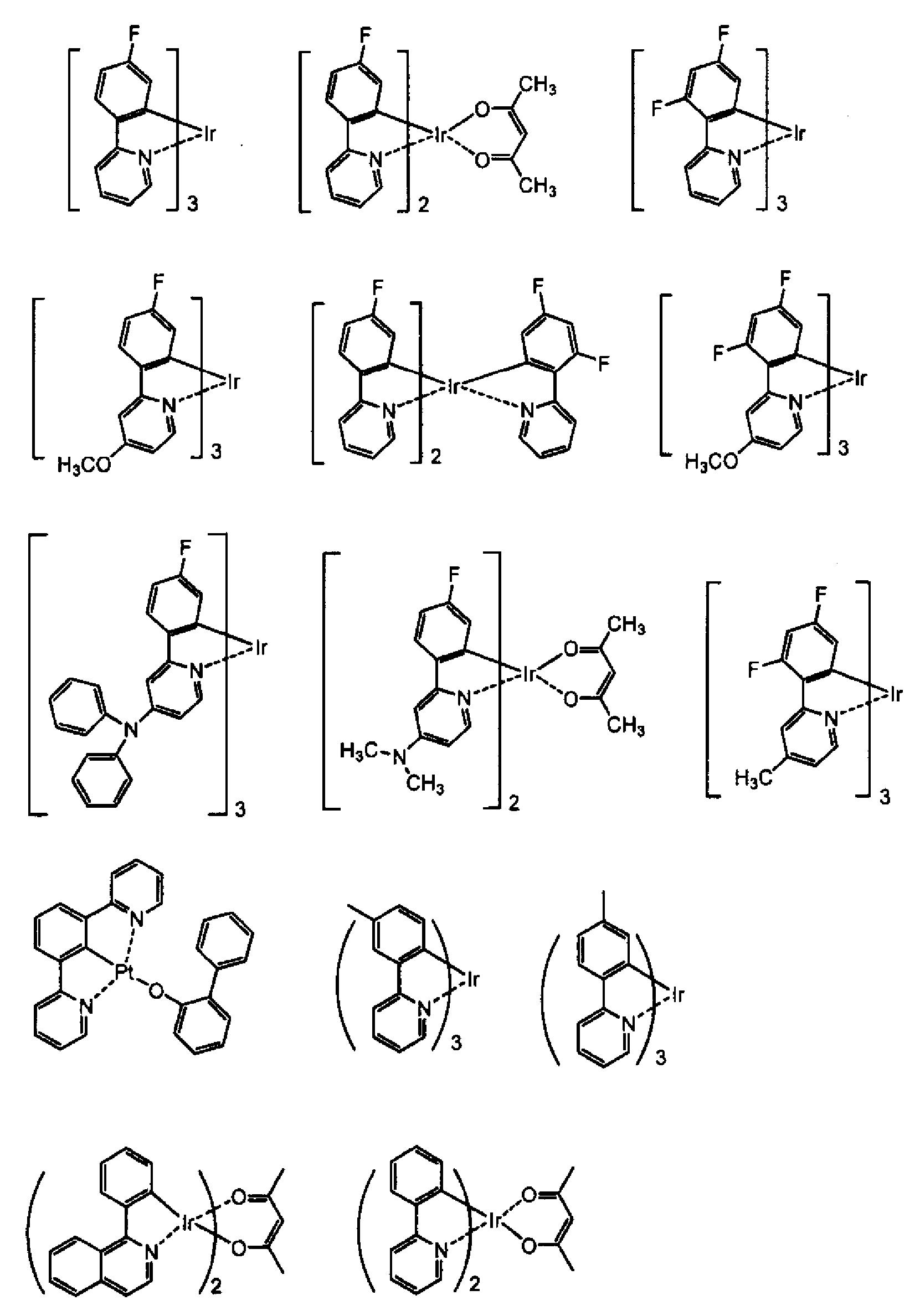Figure 112010031772612-pct00029