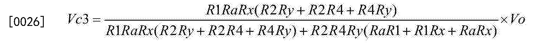 Figure CN106353599BD00063