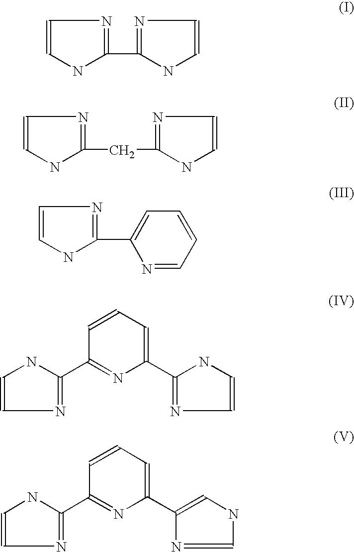Figure US20030152823A1-20030814-C00001
