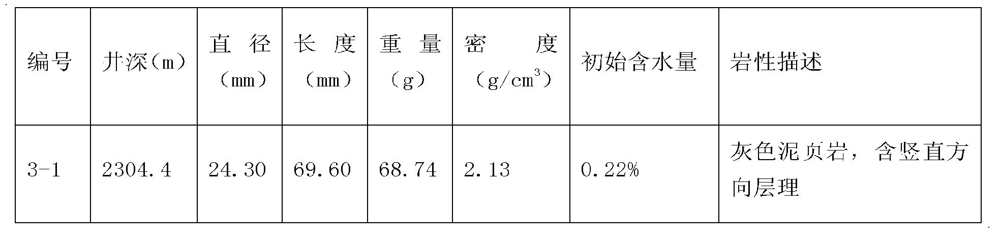 Figure CN202339307UD00051
