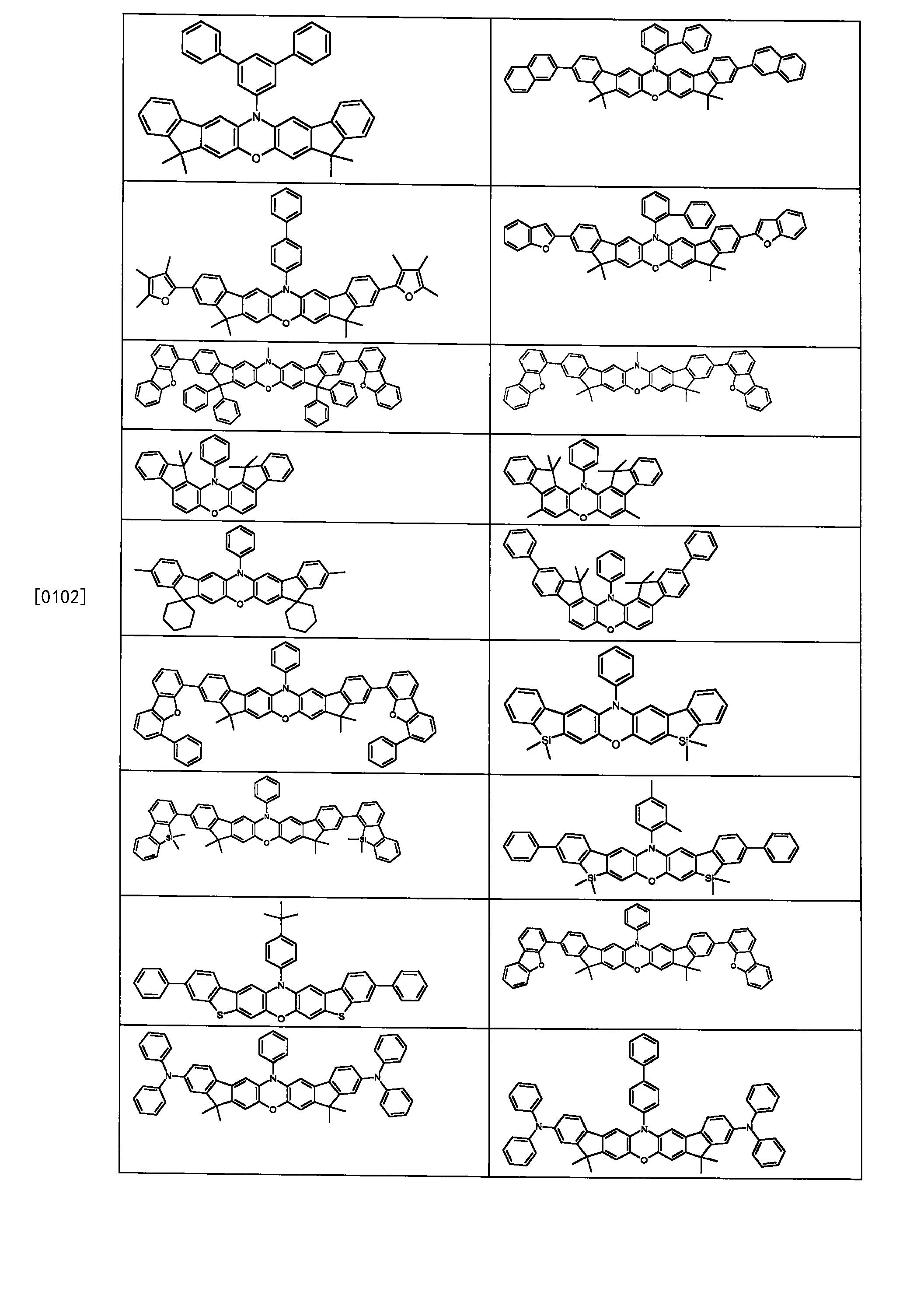 Figure CN107949561AD00231
