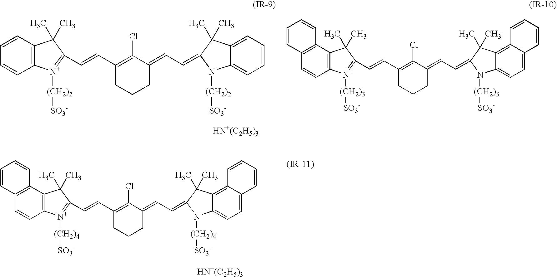 Figure US07026097-20060411-C00003