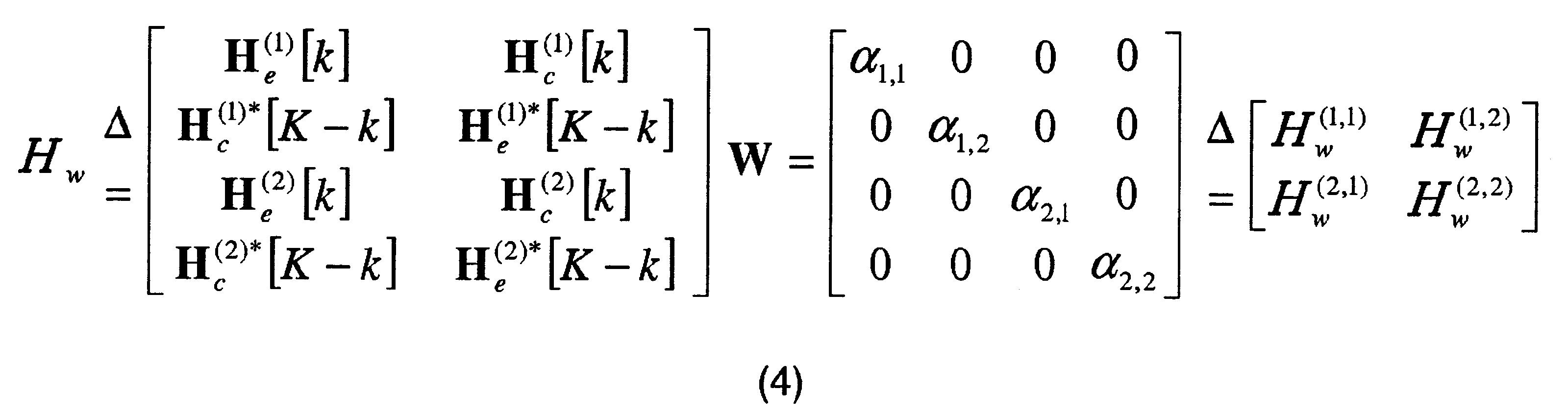 Figure 112015010005017-pat00026