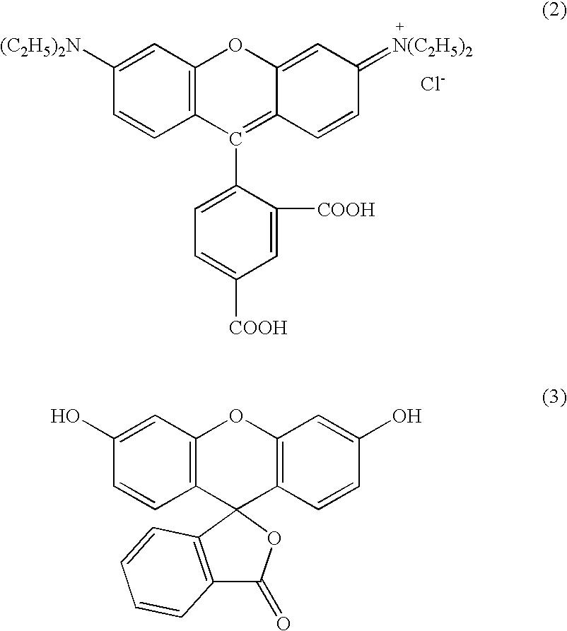 Figure US07148066-20061212-C00002
