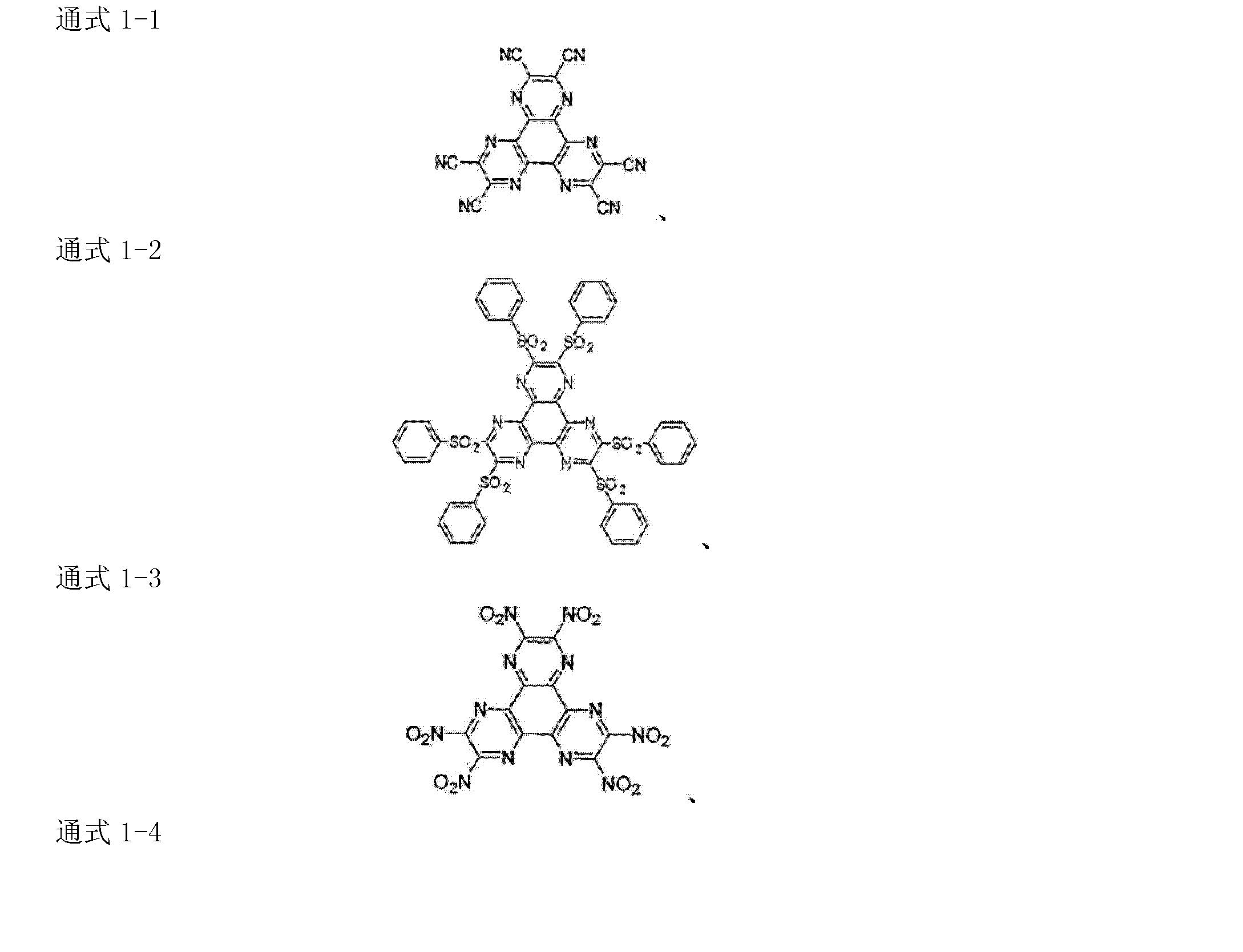 Figure CN101371619BC00052