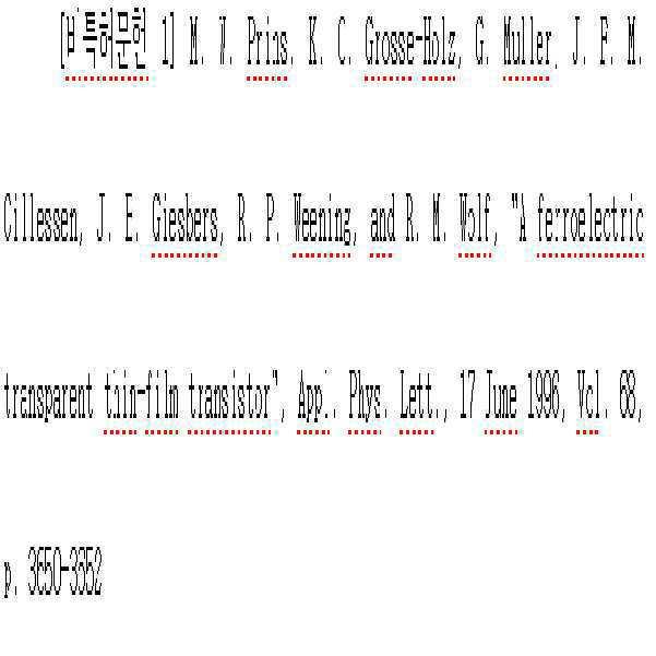 Figure 112016069580649-pat00001