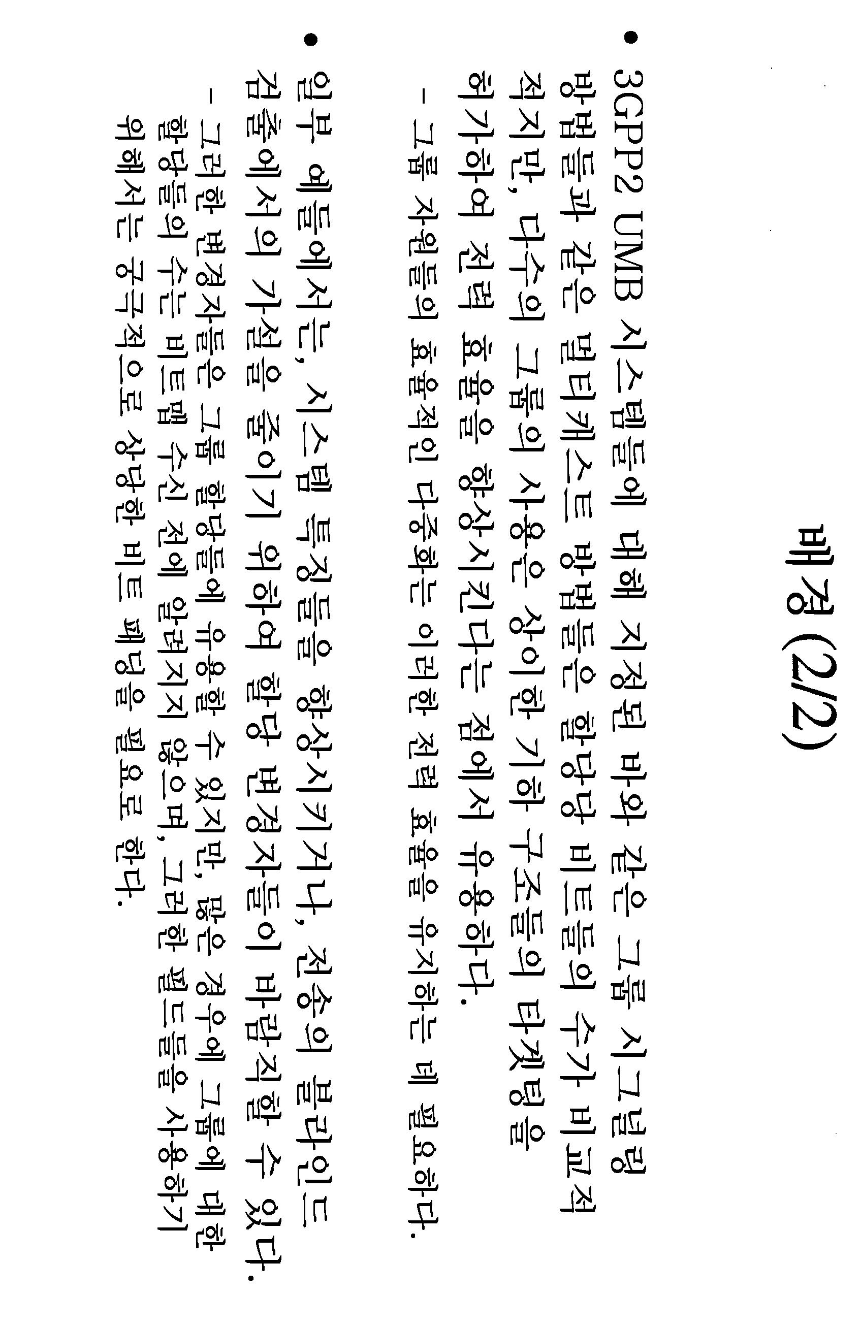 Figure 112014031700415-pat00062