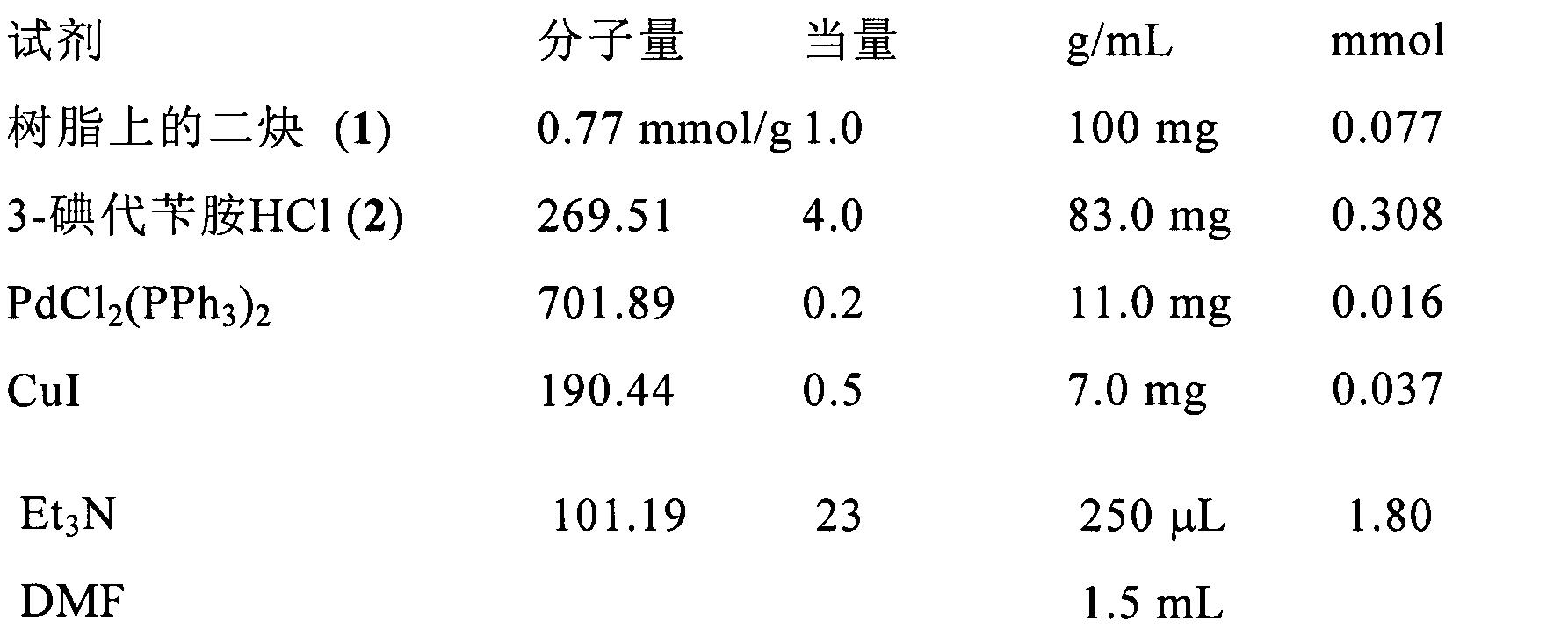 Figure CN102267924AD01042