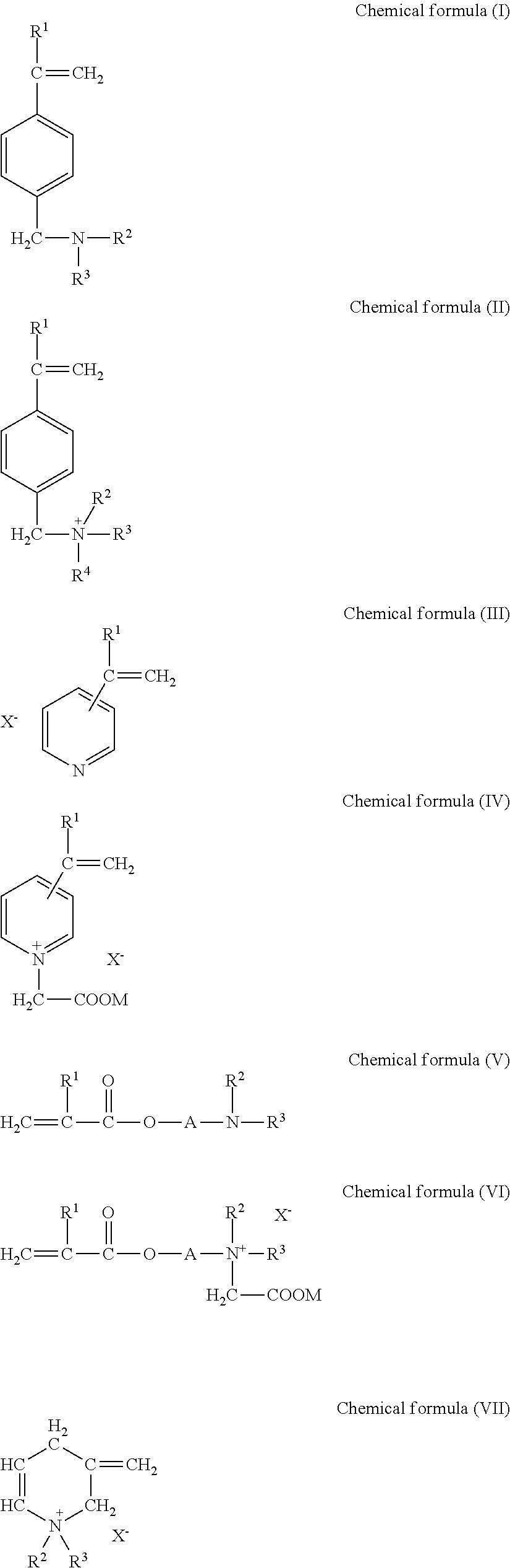 Figure US08920890-20141230-C00001