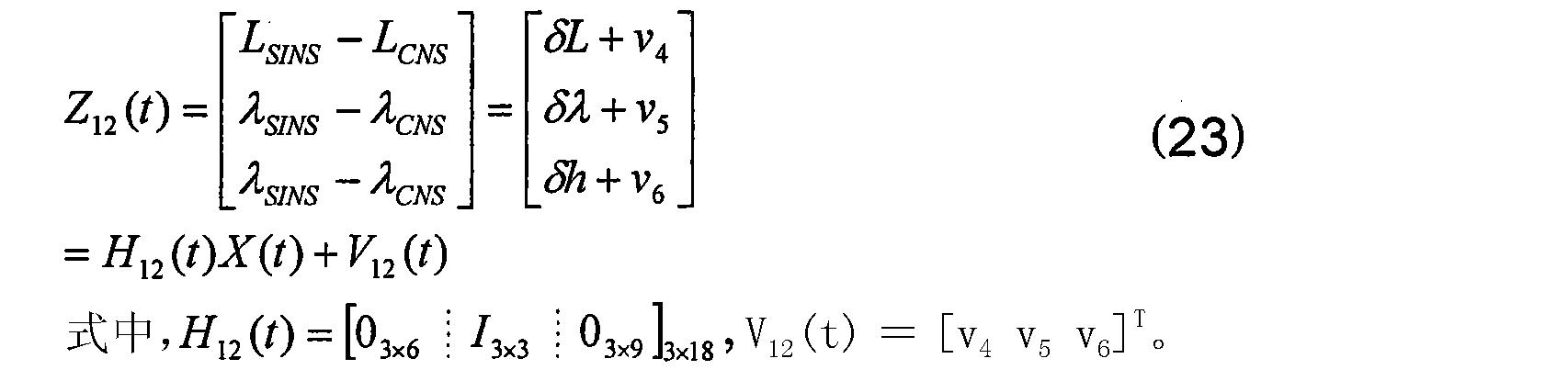 Figure CN101270993BD00171