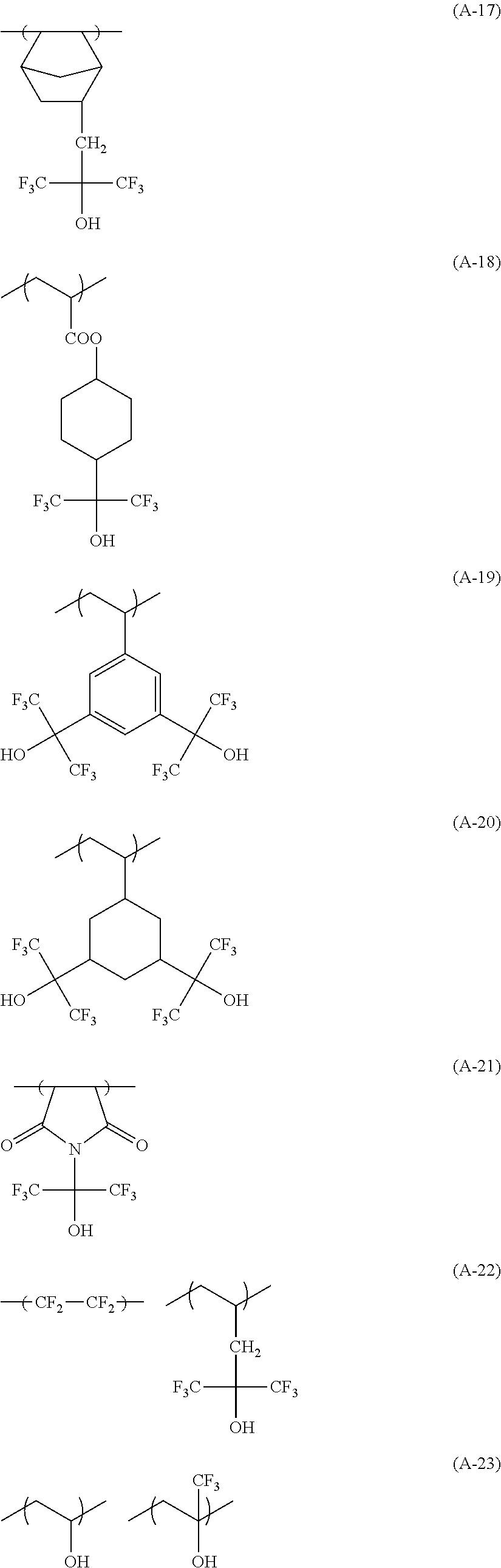 Figure US08071272-20111206-C00075