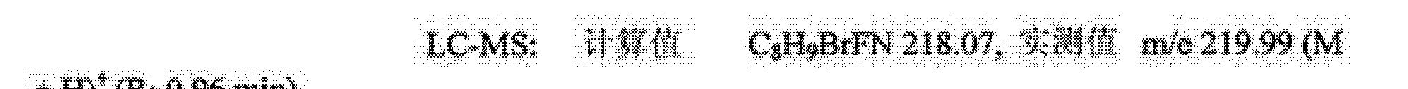 Figure CN102264228AD00901