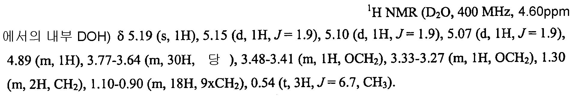 Figure 112010030712312-pct00003