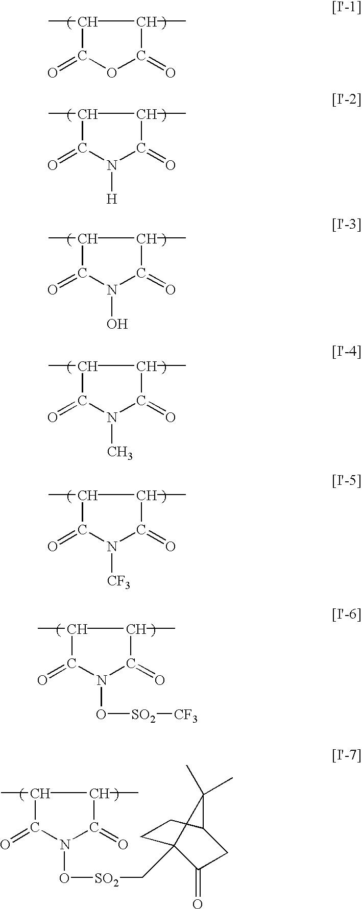 Figure US20030186161A1-20031002-C00115