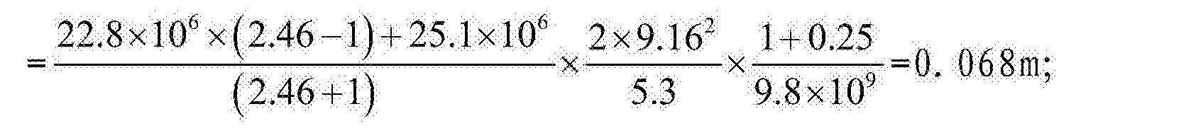 Figure CN106499398BD001510