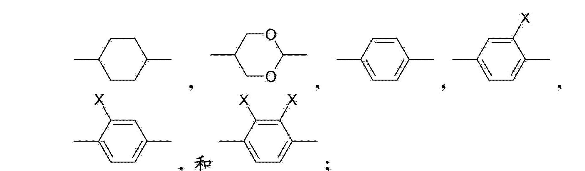 Figure CN103180409BD00411