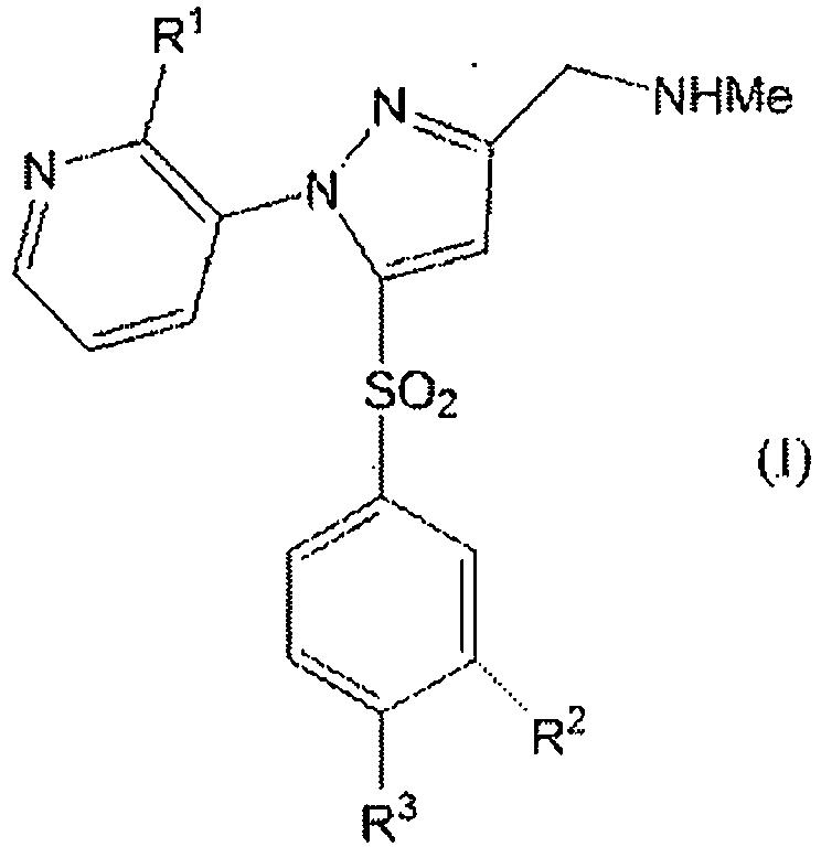 Ep2412713b1
