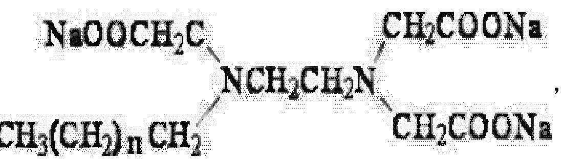 Figure CN102220693BD00041