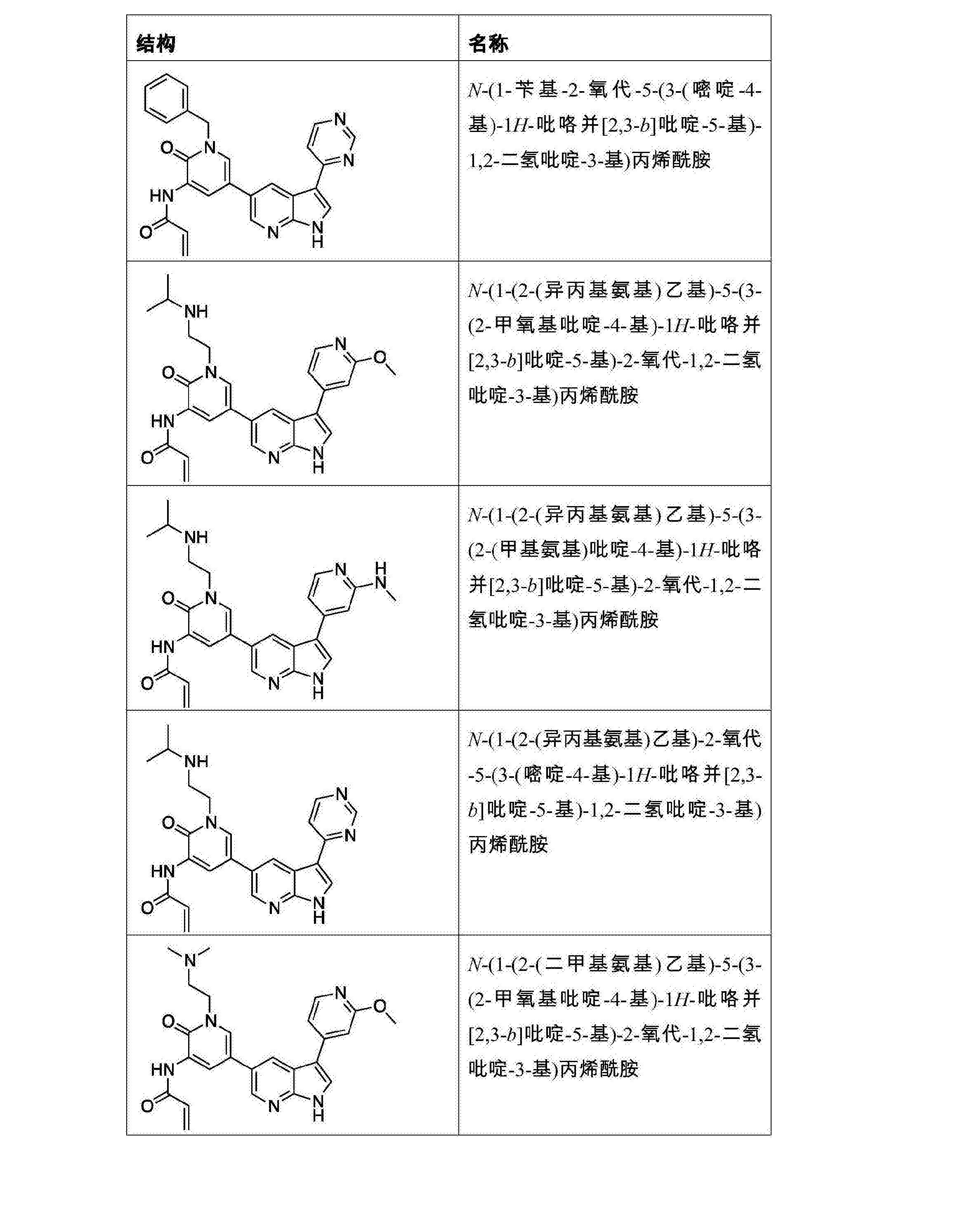 Figure CN107278202AD01711