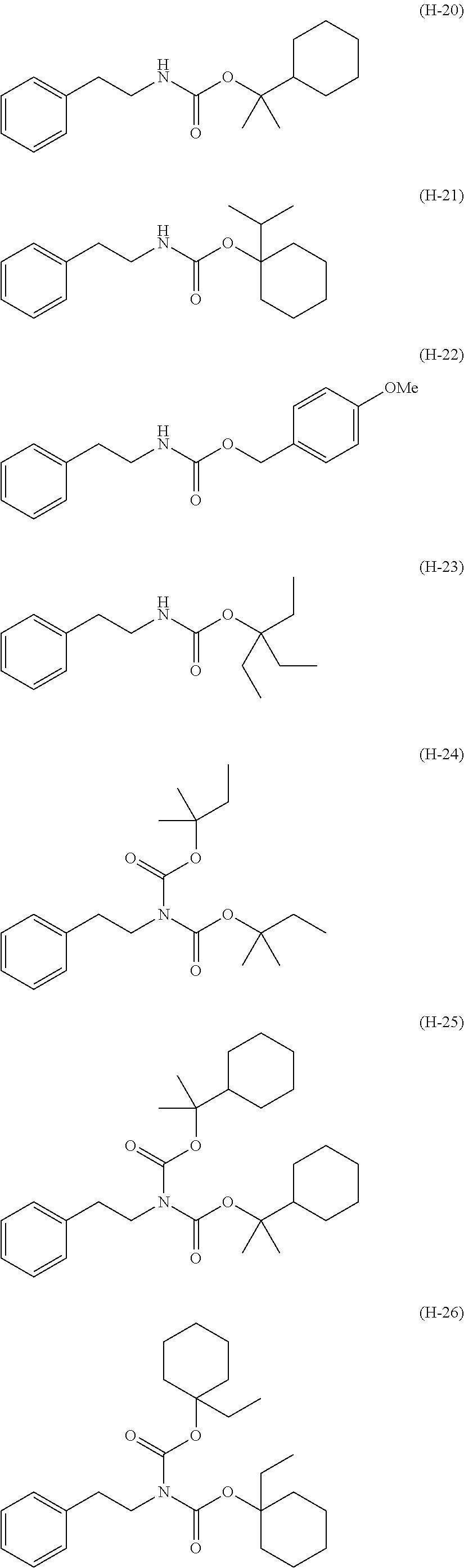 Figure US08637229-20140128-C00098